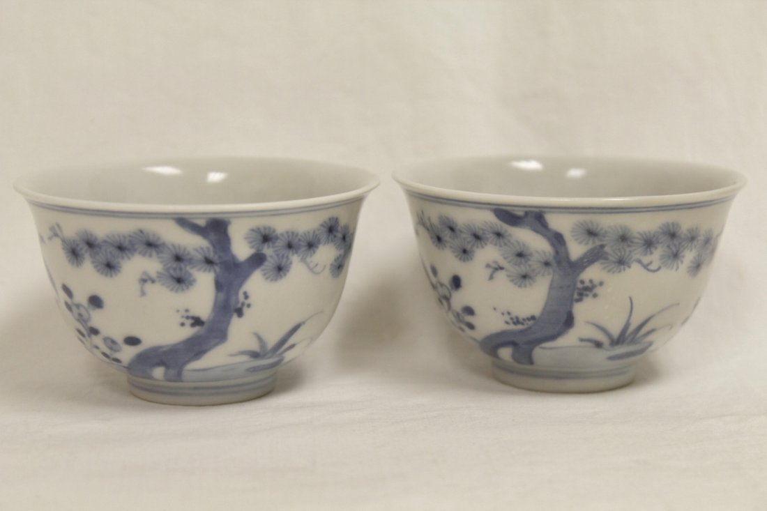 4 Chinese blue and white porcelain cups - 6