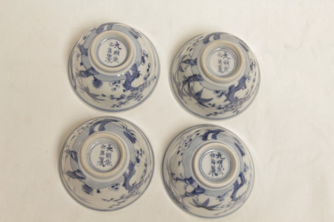 4 Chinese blue and white porcelain cups - 8