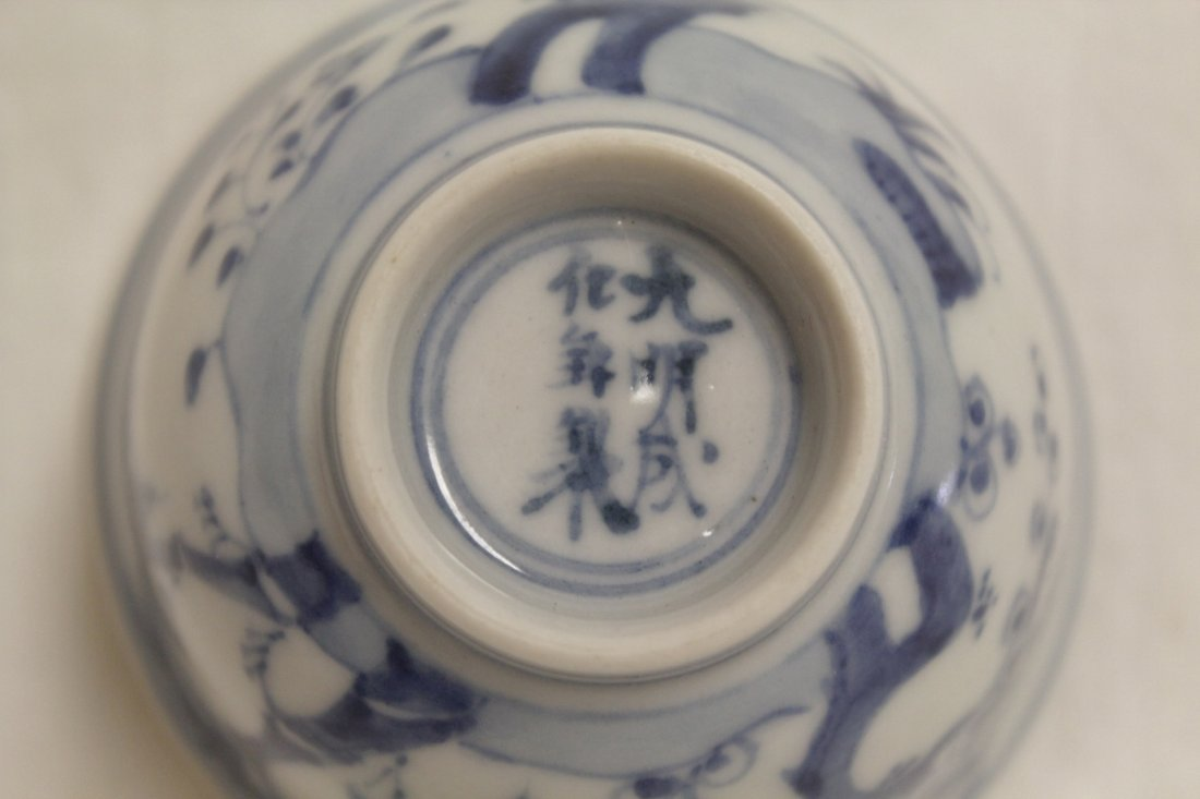4 Chinese blue and white porcelain cups - 9