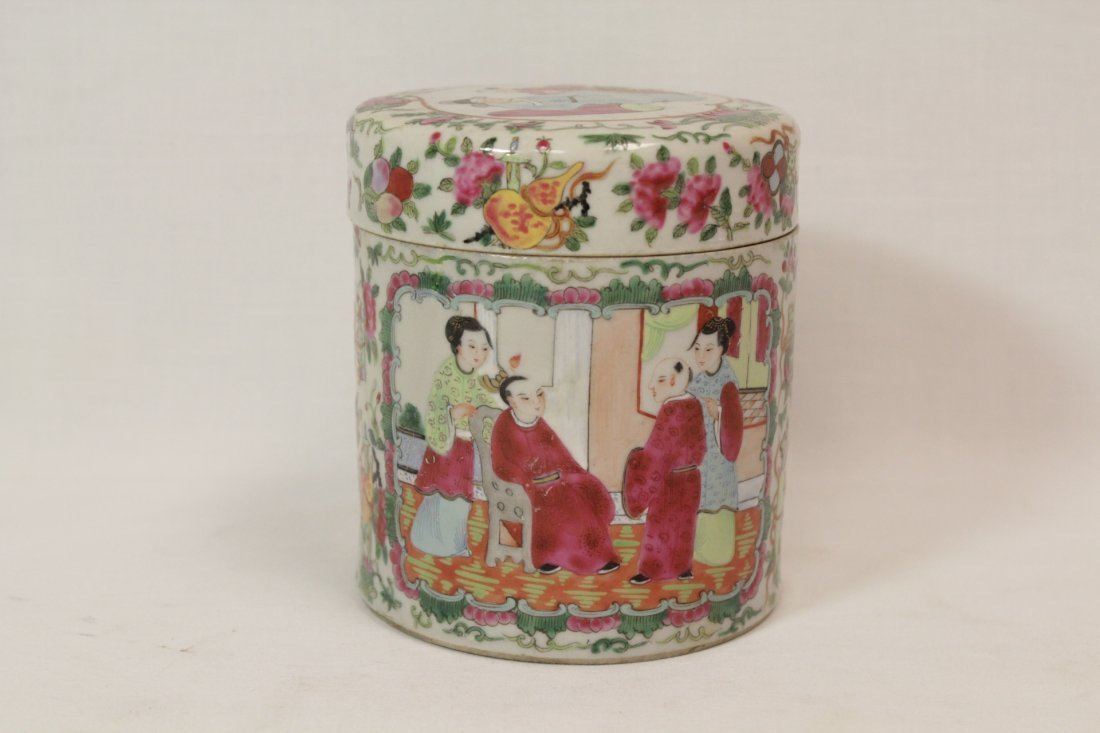 Chinese vintage famille rose porcelain candy jar