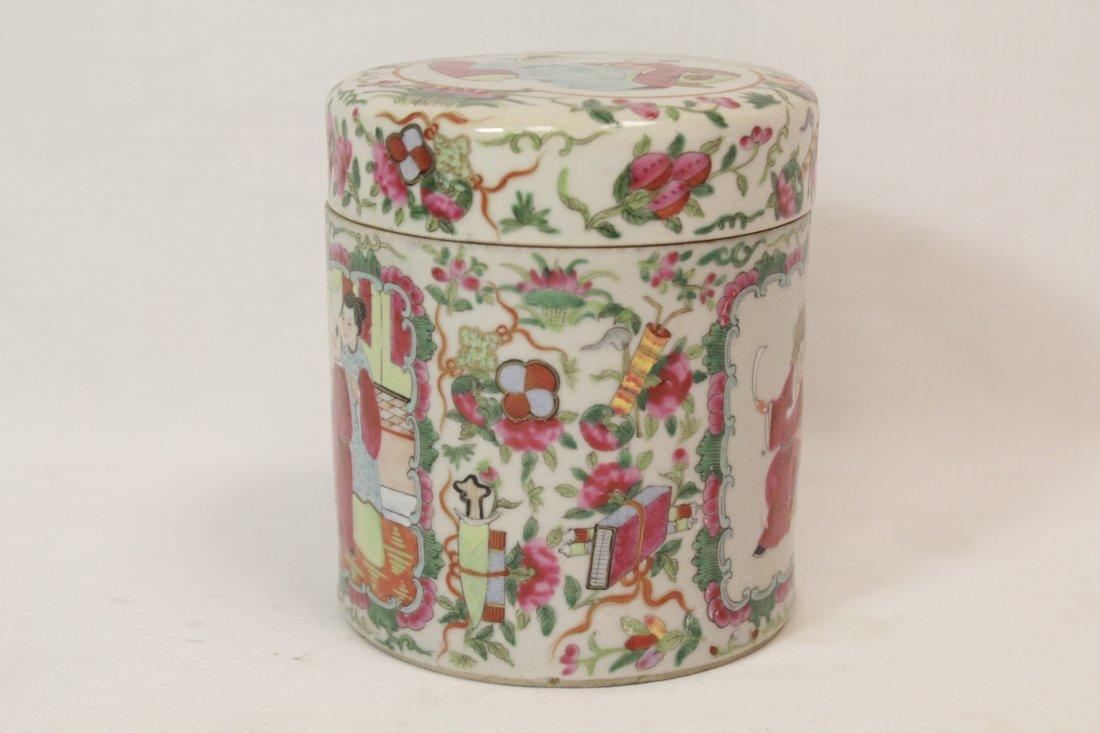 Chinese vintage famille rose porcelain candy jar - 2