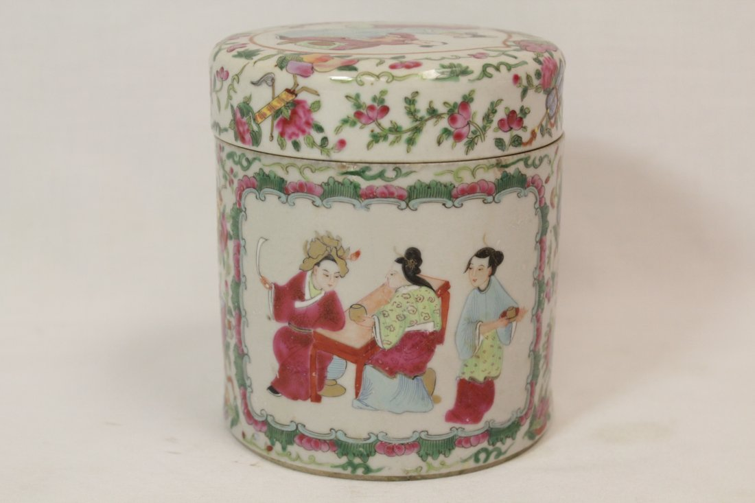 Chinese vintage famille rose porcelain candy jar - 3
