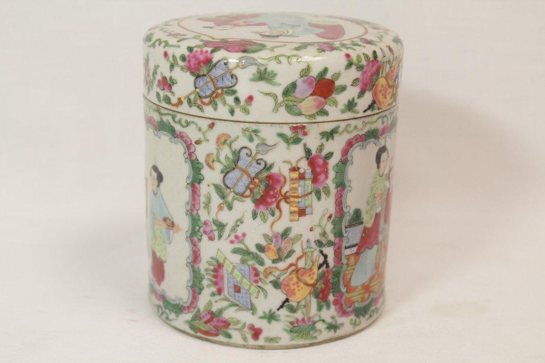 Chinese vintage famille rose porcelain candy jar - 4
