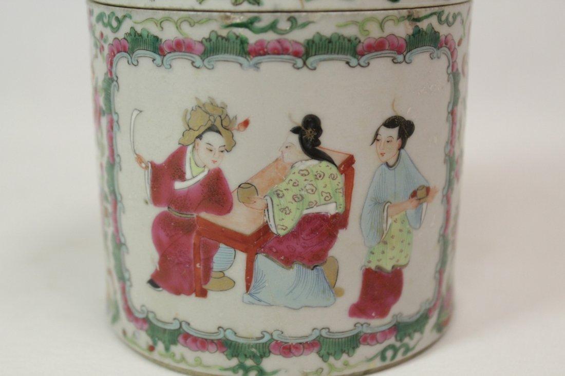 Chinese vintage famille rose porcelain candy jar - 7