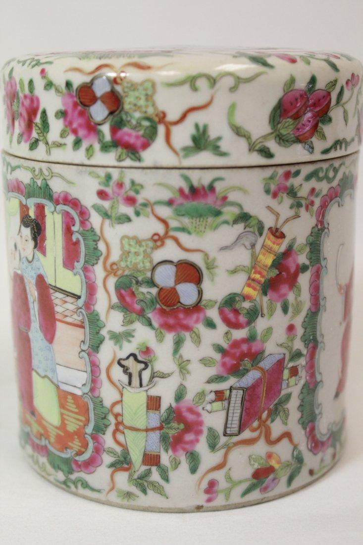 Chinese vintage famille rose porcelain candy jar - 9