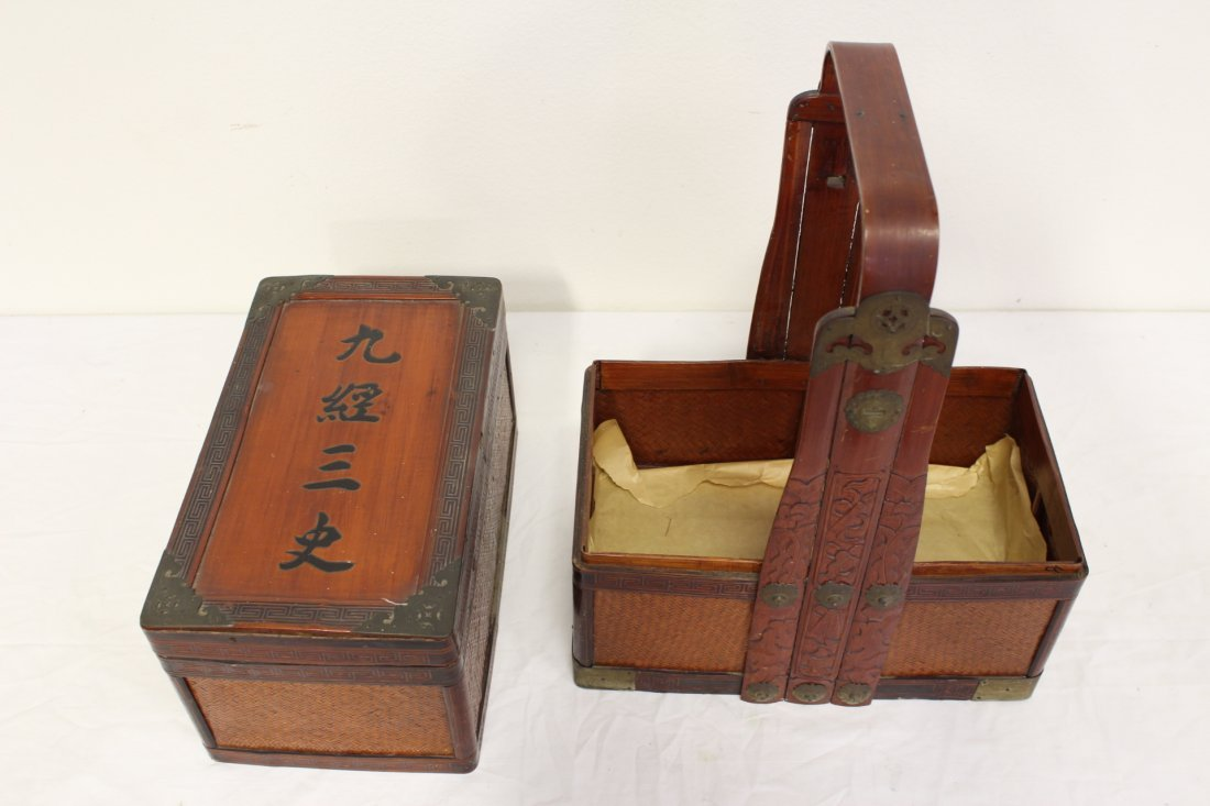 Chinese antique bamboo carrying case for books - 7