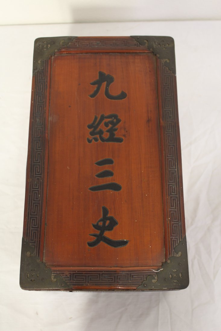 Chinese antique bamboo carrying case for books - 8