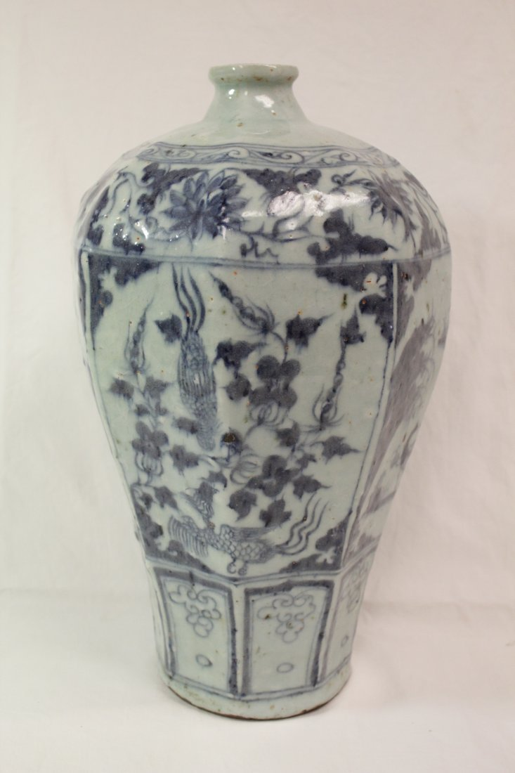 Chinse blue and white meiping