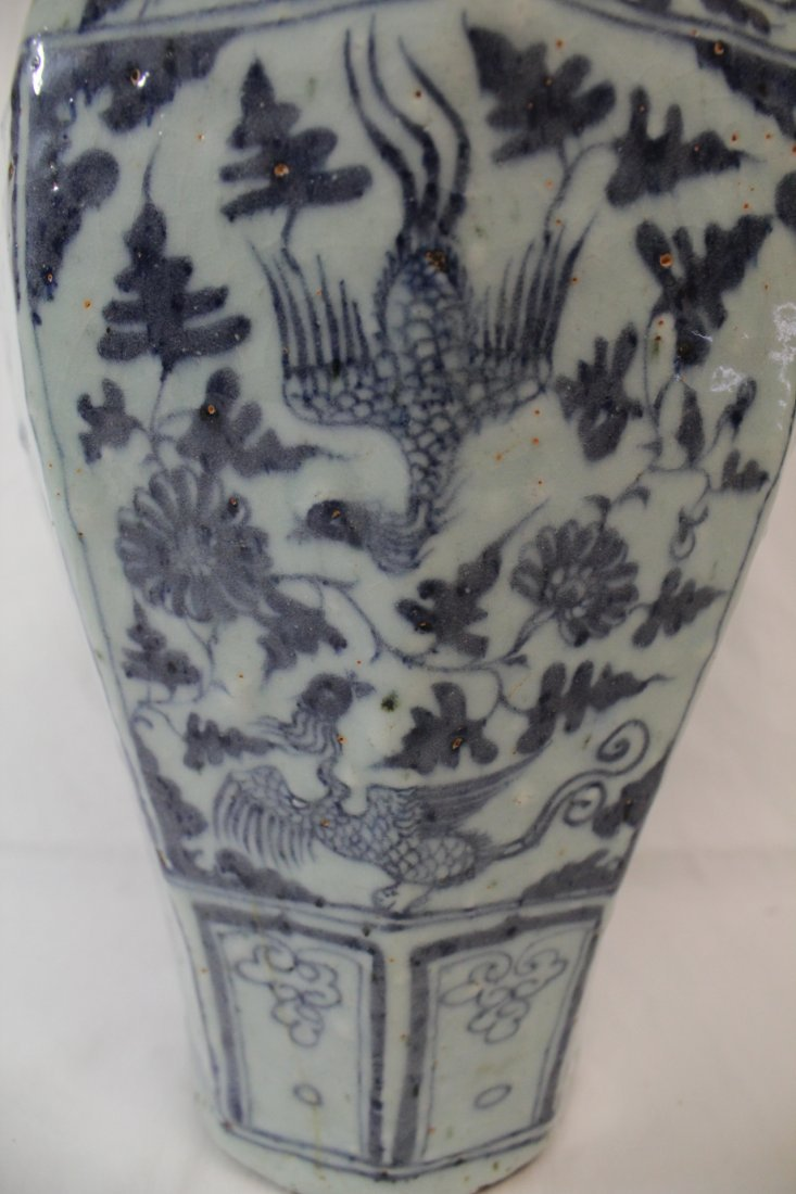 Chinse blue and white meiping - 8