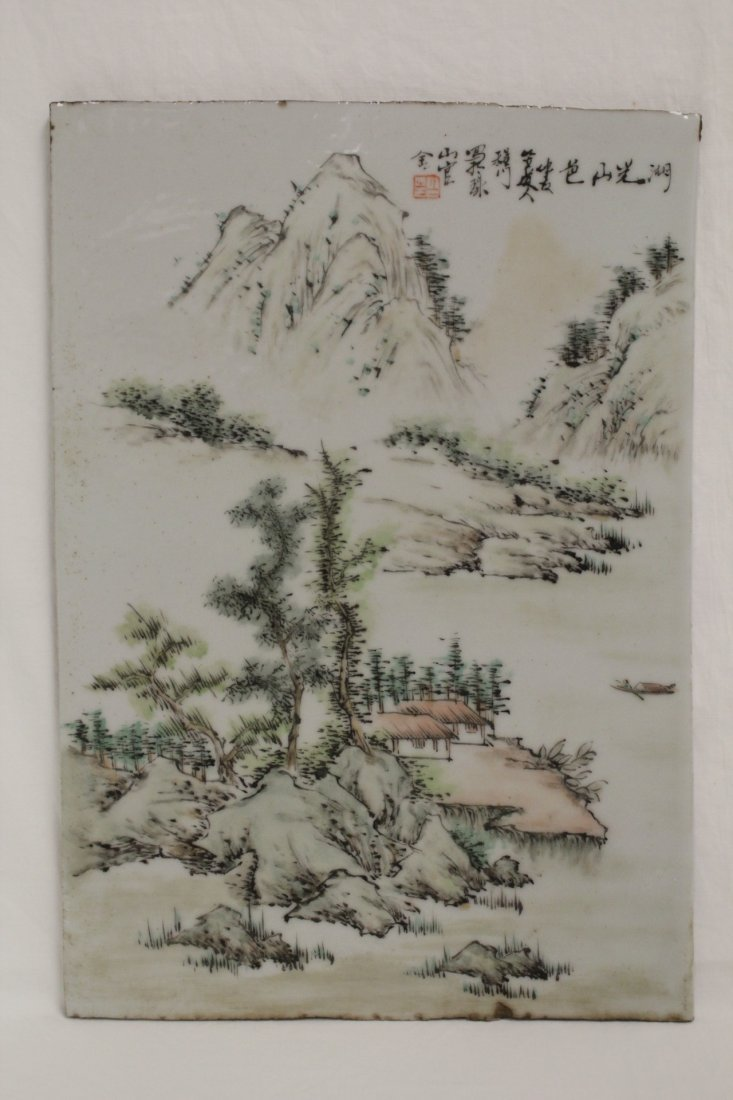 Chinese unframed porcelain plaque