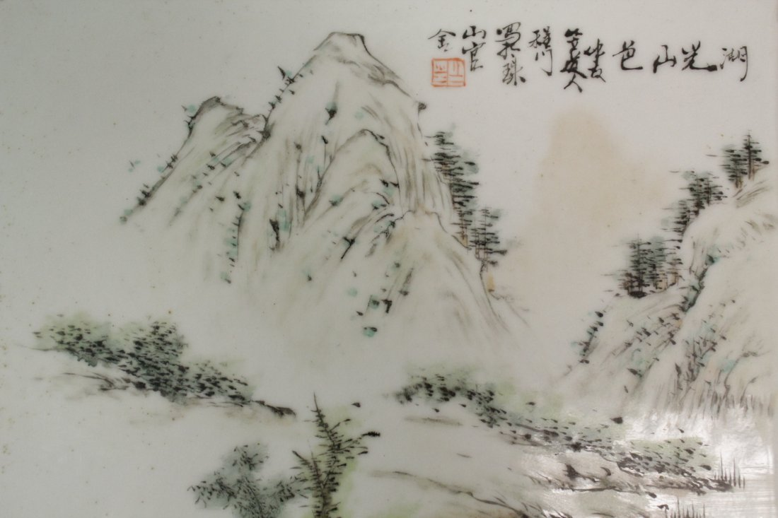 Chinese unframed porcelain plaque - 3