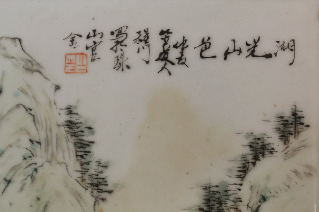 Chinese unframed porcelain plaque - 5