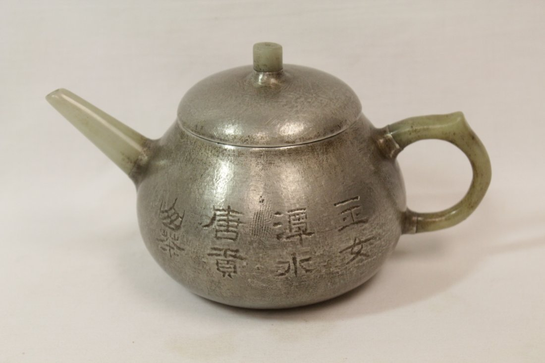 Chinese Yixing teapot with jade sprout & handle