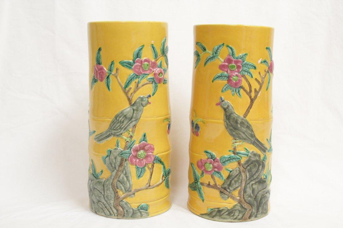Pair Chinese porcelain hat vases