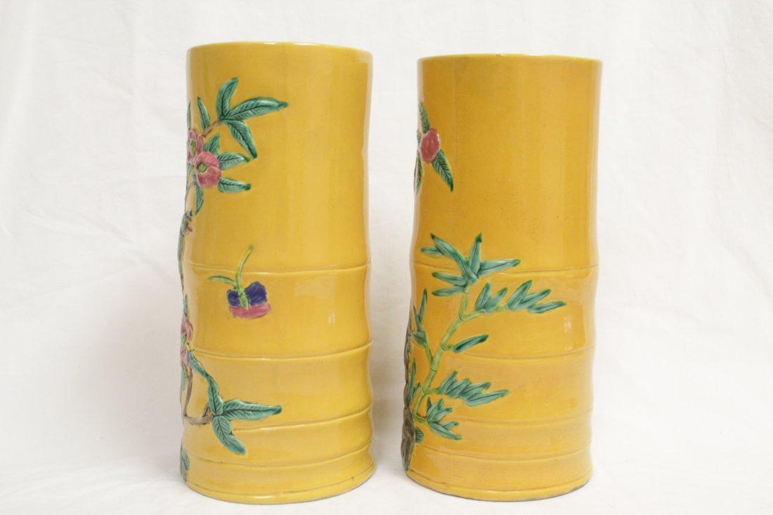 Pair Chinese porcelain hat vases - 2