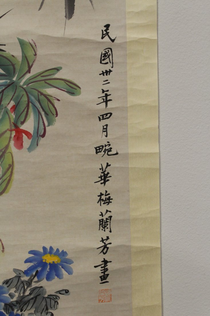 """Chinese watercolor scroll """"flowers"""" - 5"""