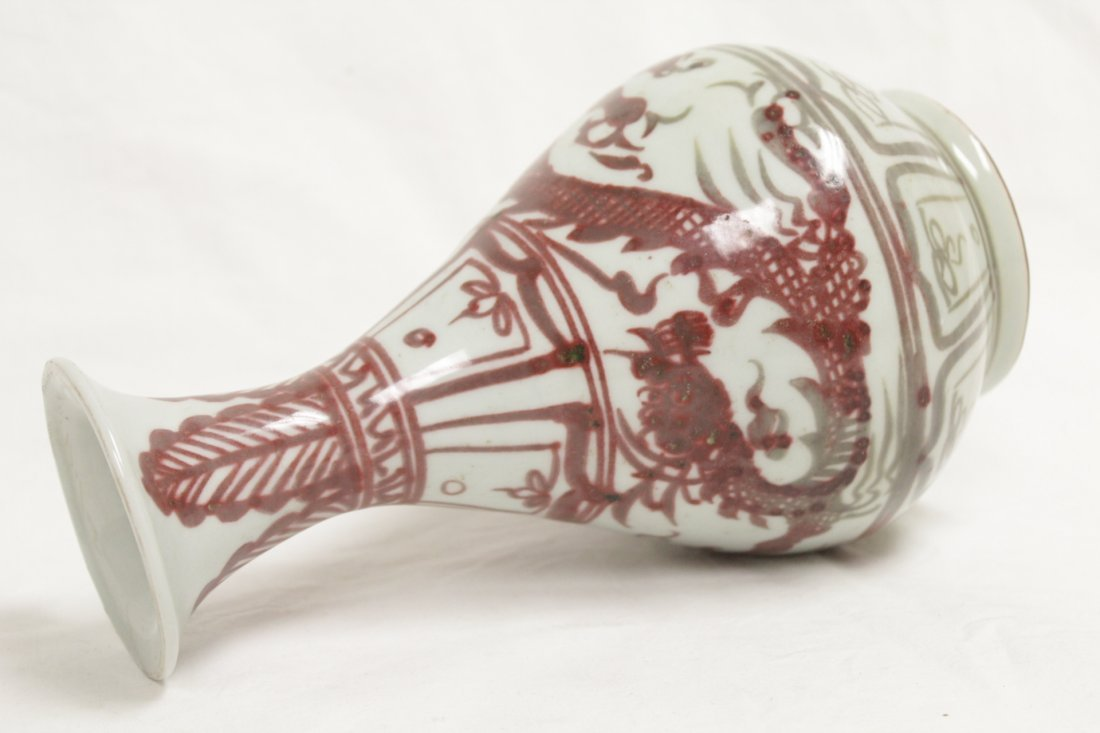 Chinese red and white porcelain vase - 8
