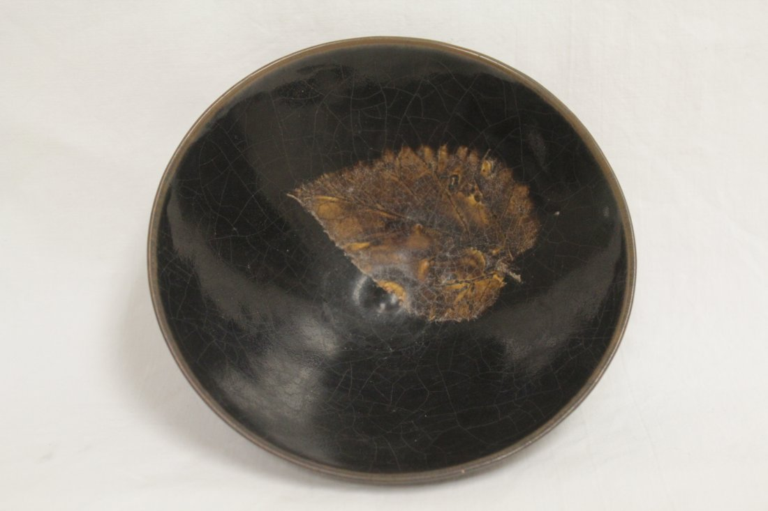 Song style brown glazed bowl