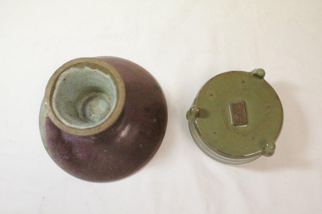 Song style porcelain stem bowl & a celadon cender - 3