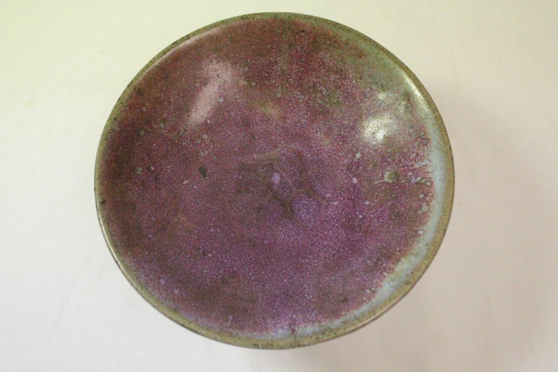 Song style porcelain stem bowl & a celadon cender - 4