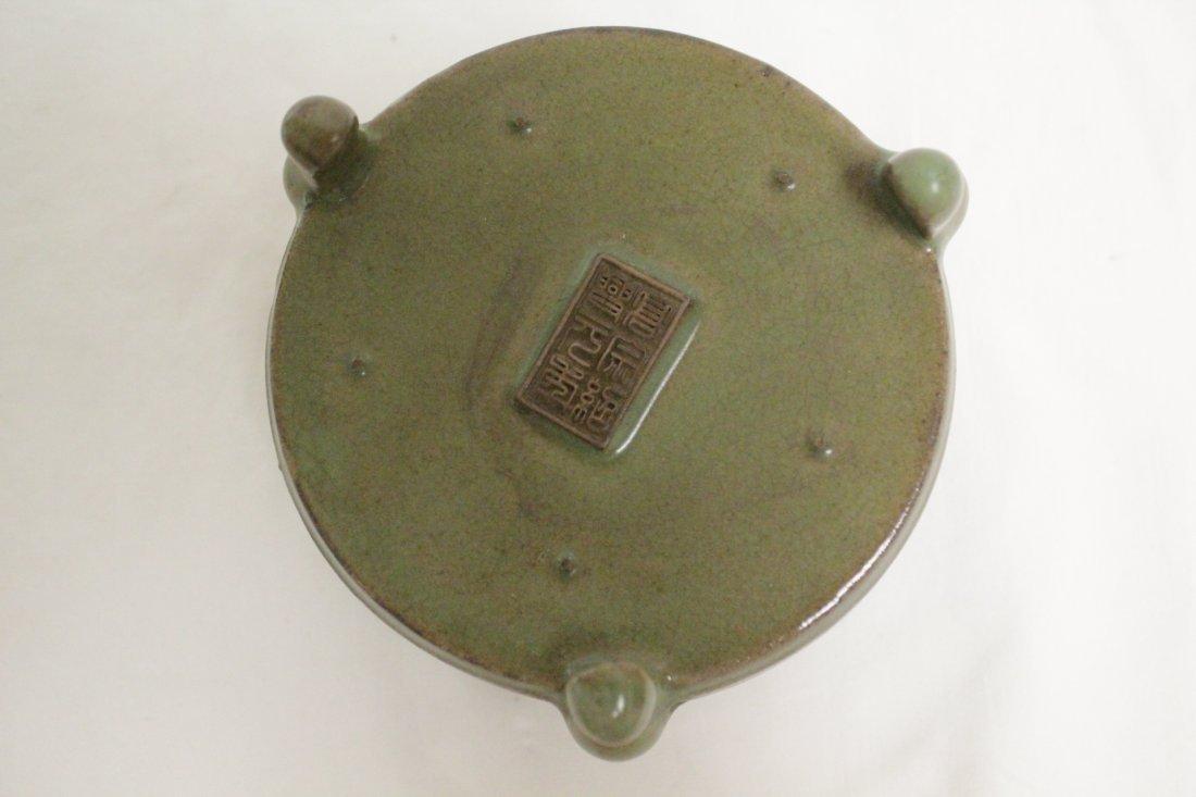 Song style porcelain stem bowl & a celadon cender - 9