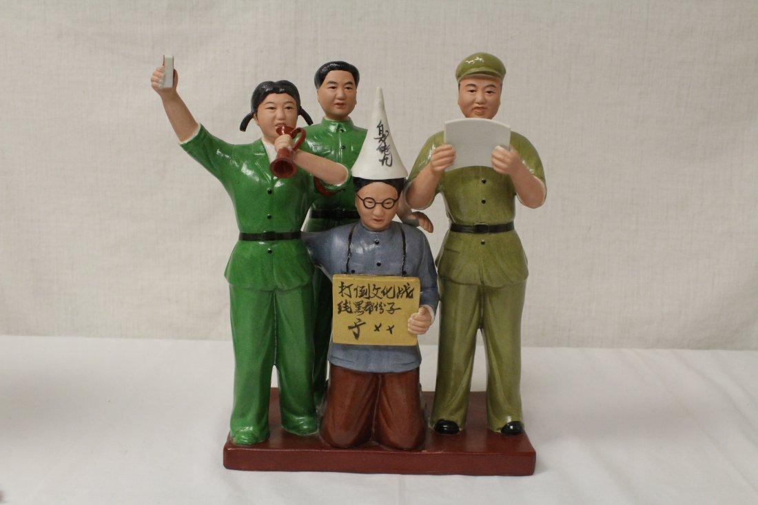 Porcelain figurine group of Culture Revolution era