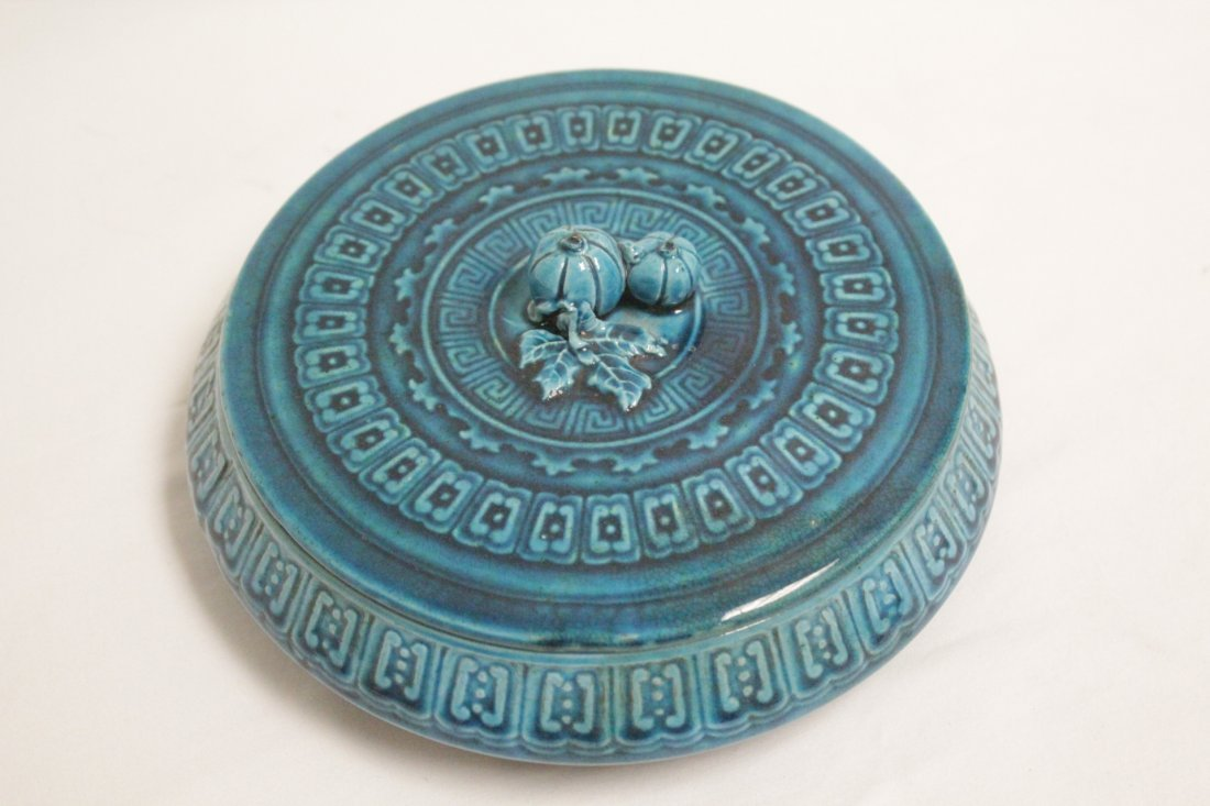 Turquoise glazed covered box (Daoguang mark)
