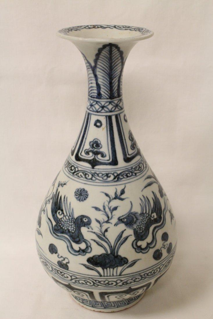 Chinese vintage Ming style b&w porcelain vase