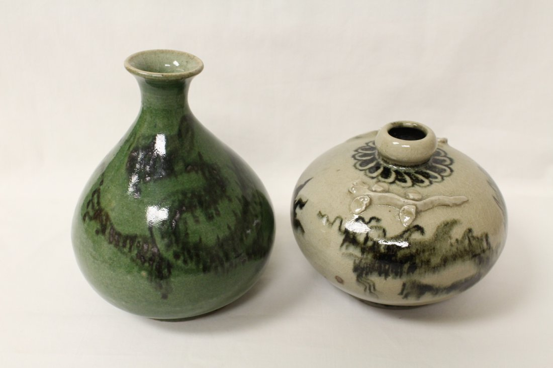 2 Chinese porcelain small jars