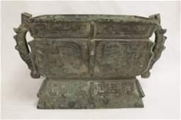 A very heavy Chinese bronze ritual wine vessel