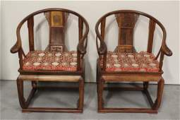 Pair important Chinese huanghuali wood armchairs