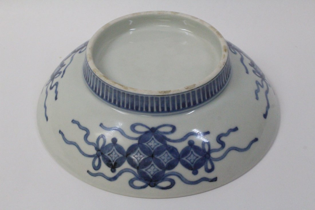 2 Japanese 19th/20th c. Nabeshima porcelain plate - 10