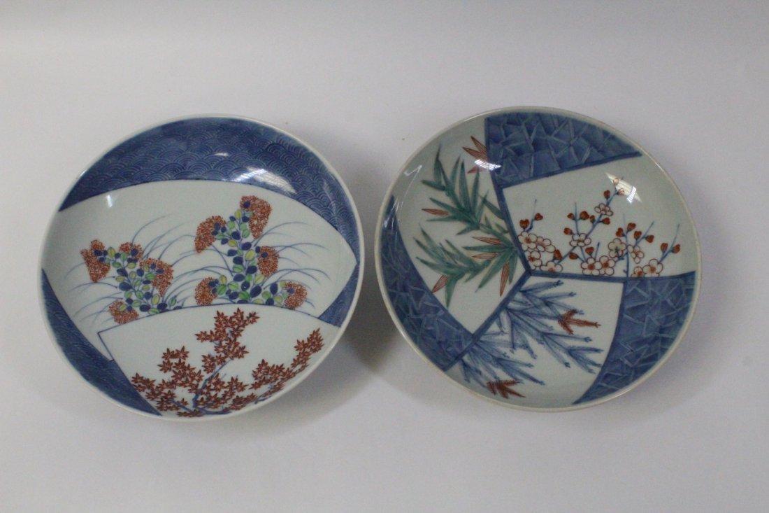 2 Japanese 19th/20th c. Nabeshima porcelain plate