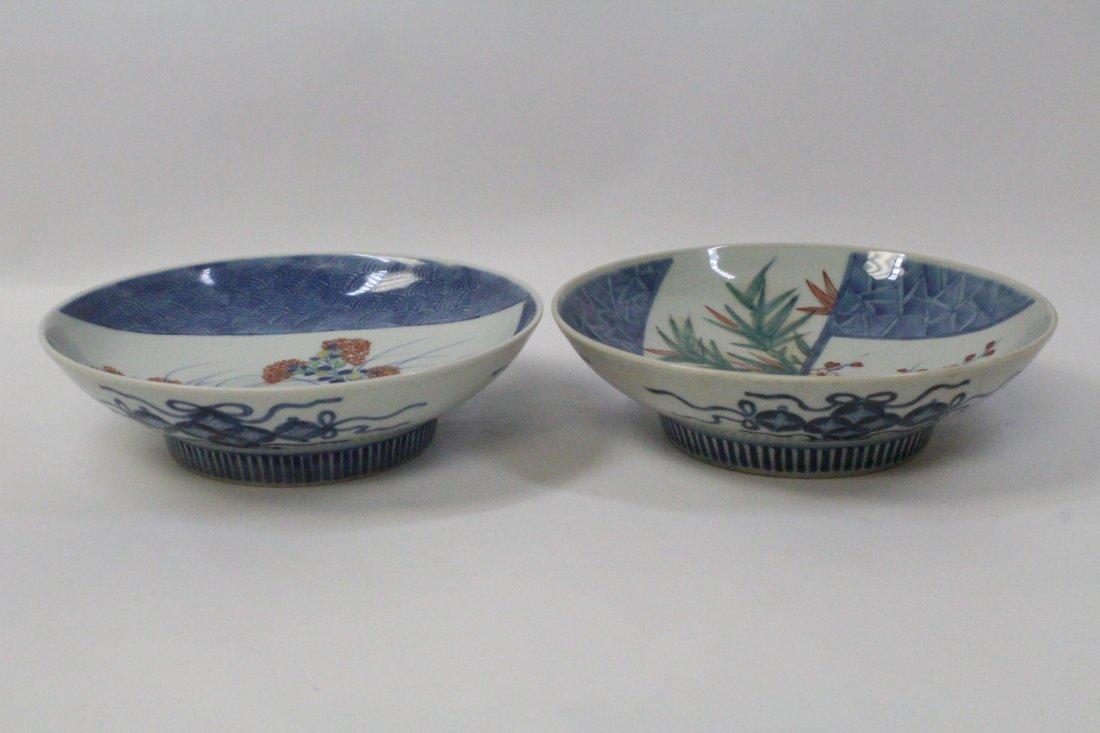 2 Japanese 19th/20th c. Nabeshima porcelain plate - 3