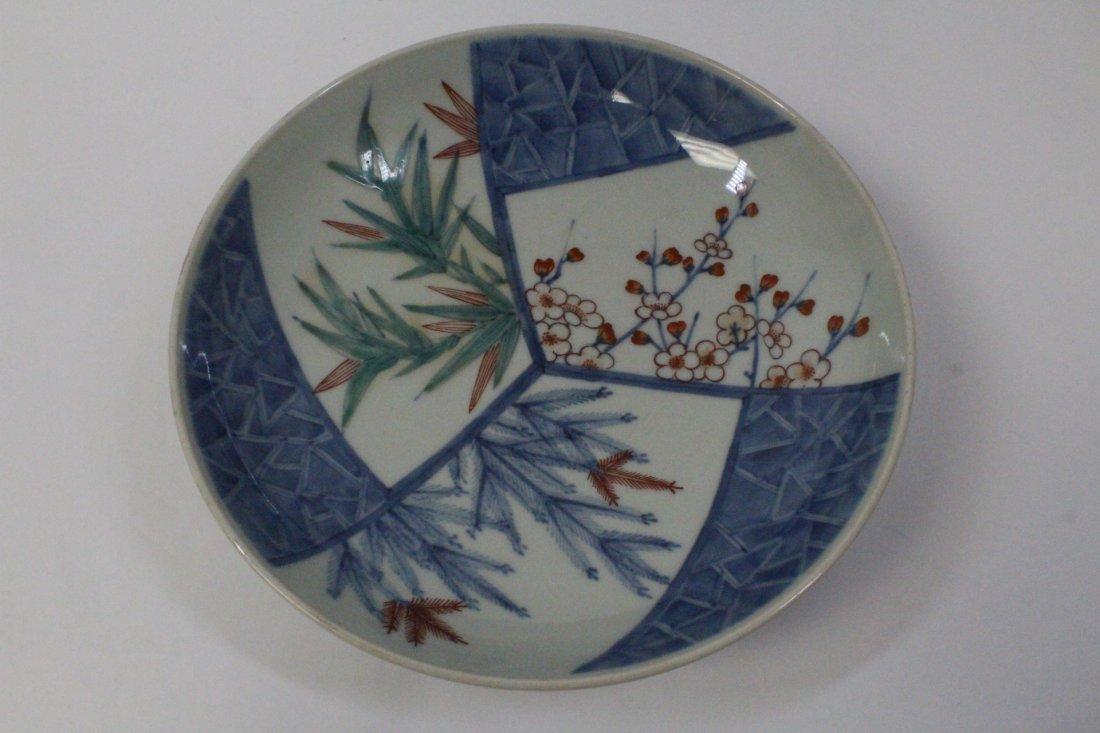 2 Japanese 19th/20th c. Nabeshima porcelain plate - 5