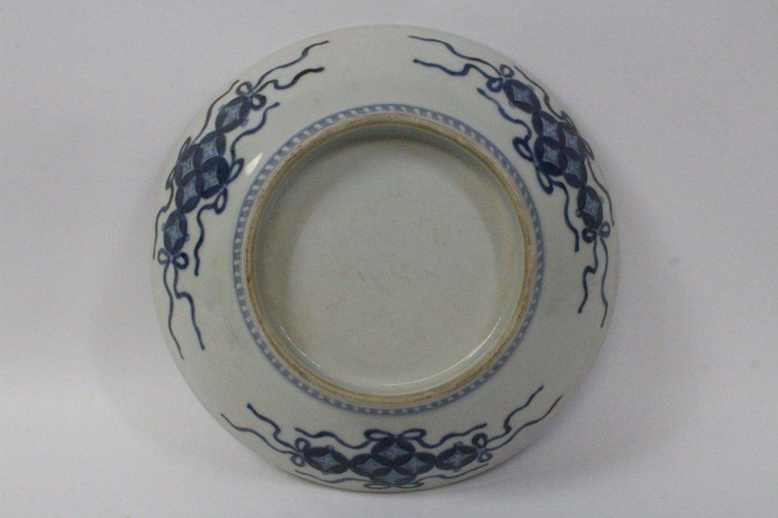 2 Japanese 19th/20th c. Nabeshima porcelain plate - 6