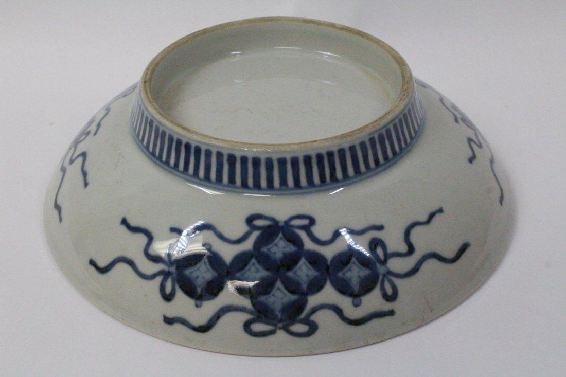 2 Japanese 19th/20th c. Nabeshima porcelain plate - 7