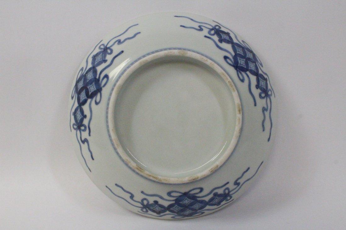 2 Japanese 19th/20th c. Nabeshima porcelain plate - 9
