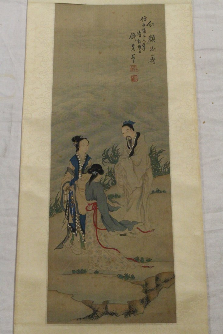 Chinese w/c on silk laid on paper signed Qian Hui An