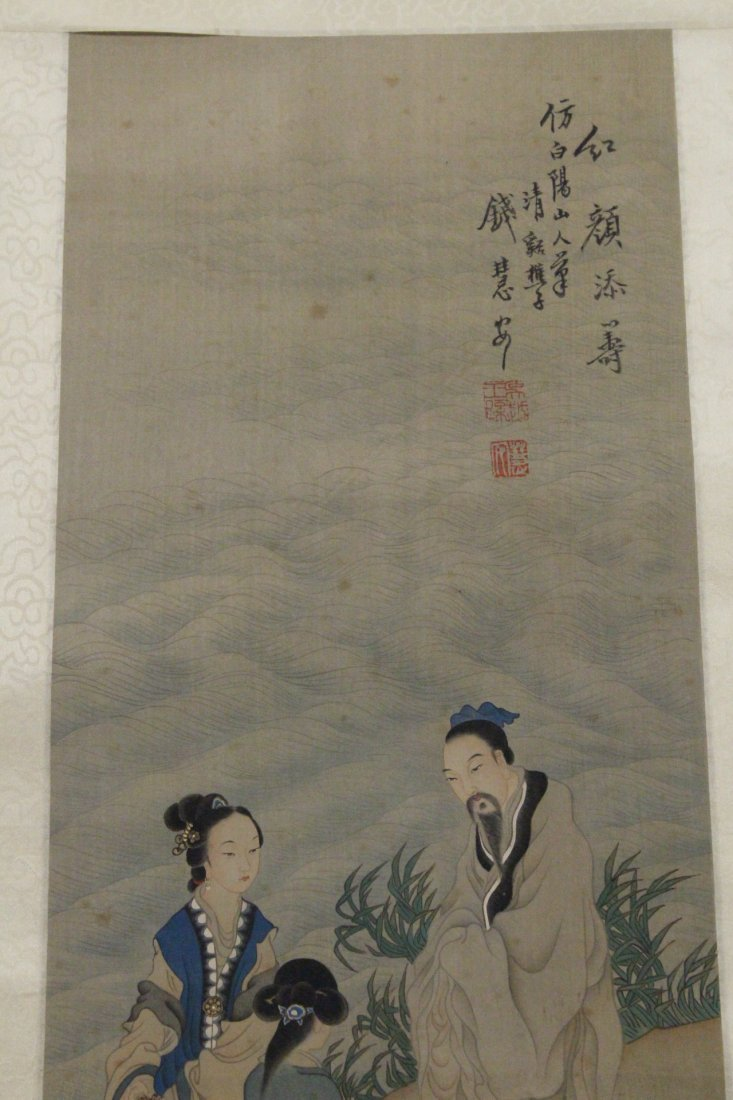 Chinese w/c on silk laid on paper signed Qian Hui An - 4