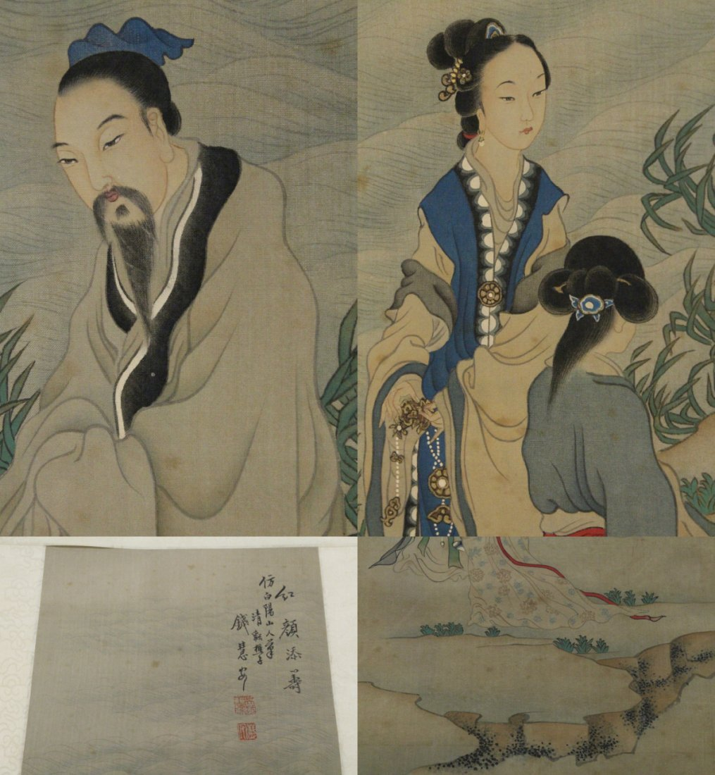 Chinese w/c on silk laid on paper signed Qian Hui An - 6