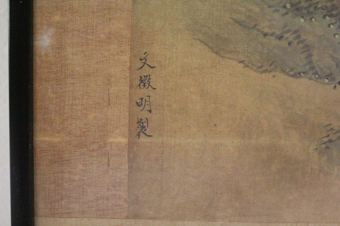 Chinese framed w/c on silk, signed Wen Zheng Ming - 6