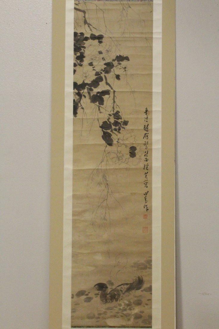 Chinese watercolor on rice paper by Pu Ru