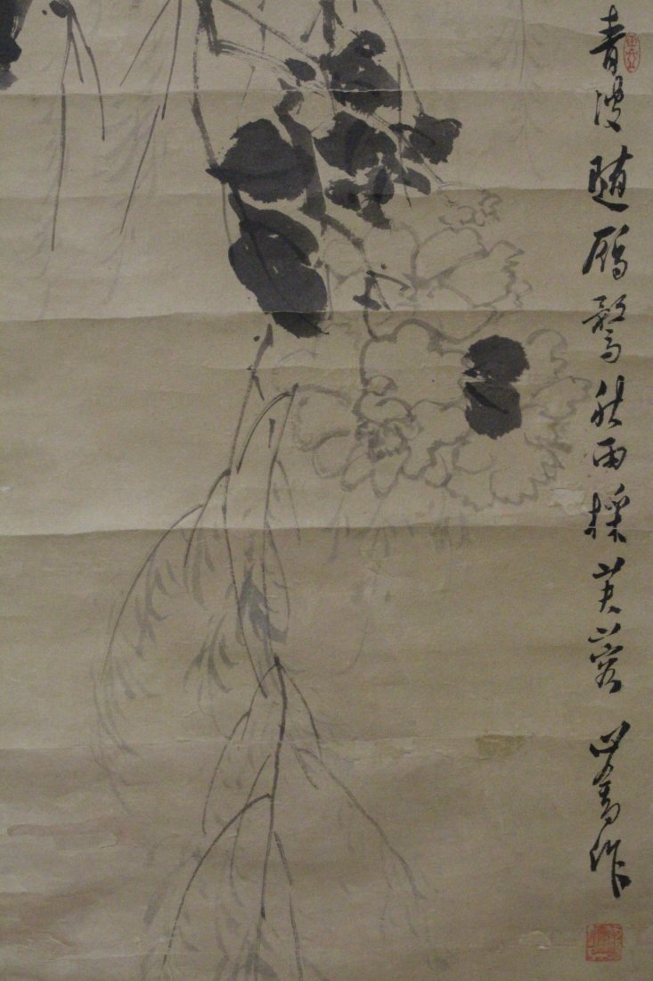 Chinese watercolor on rice paper by Pu Ru - 3