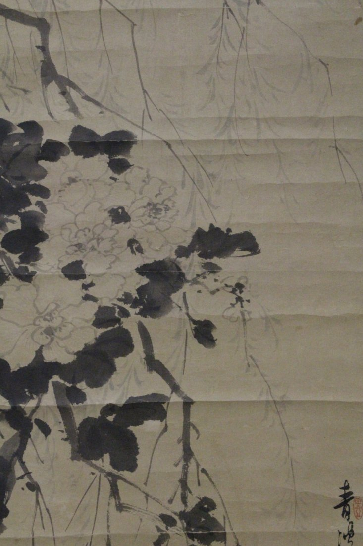 Chinese watercolor on rice paper by Pu Ru - 4