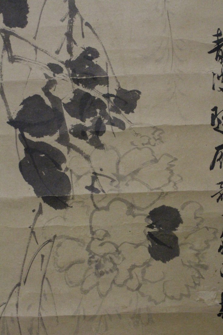 Chinese watercolor on rice paper by Pu Ru - 9