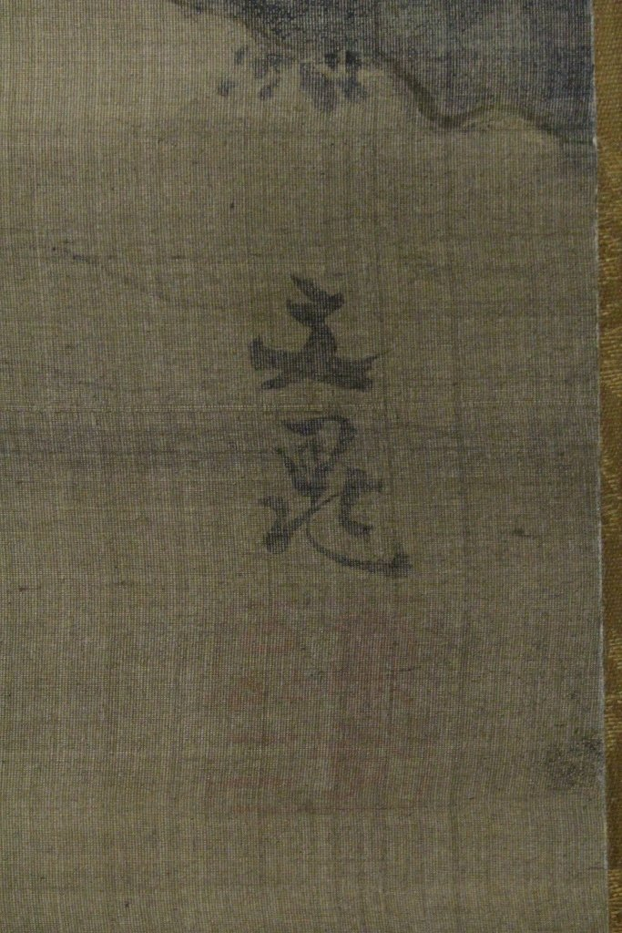 lg Chinese w/c on silk scroll, singed & many seals - 10