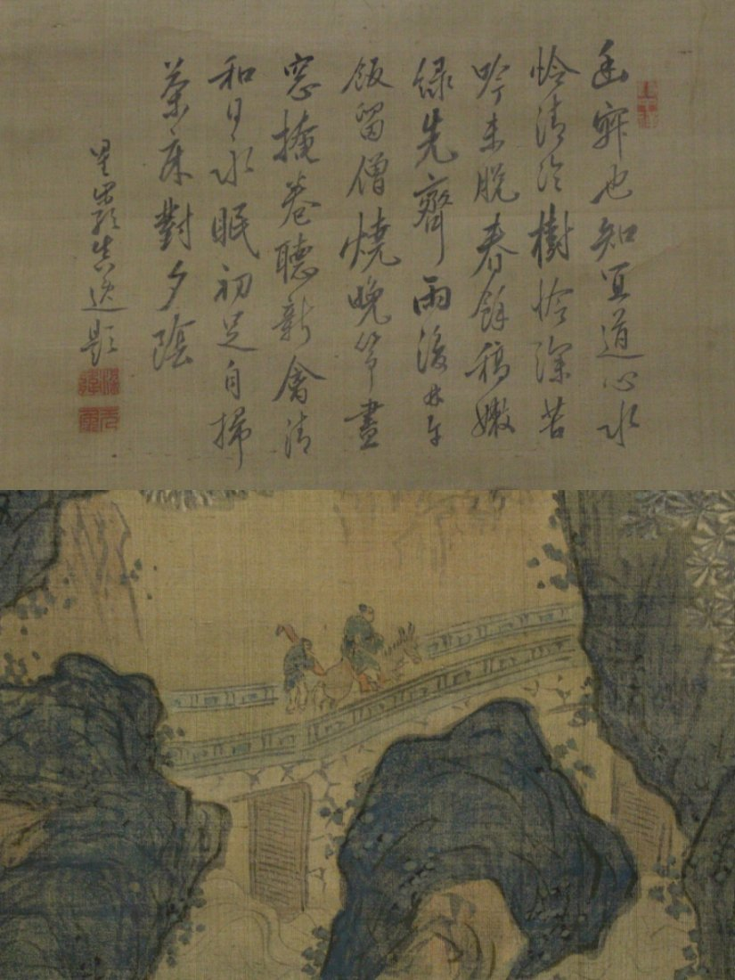 lg Chinese w/c on silk scroll, singed & many seals - 7