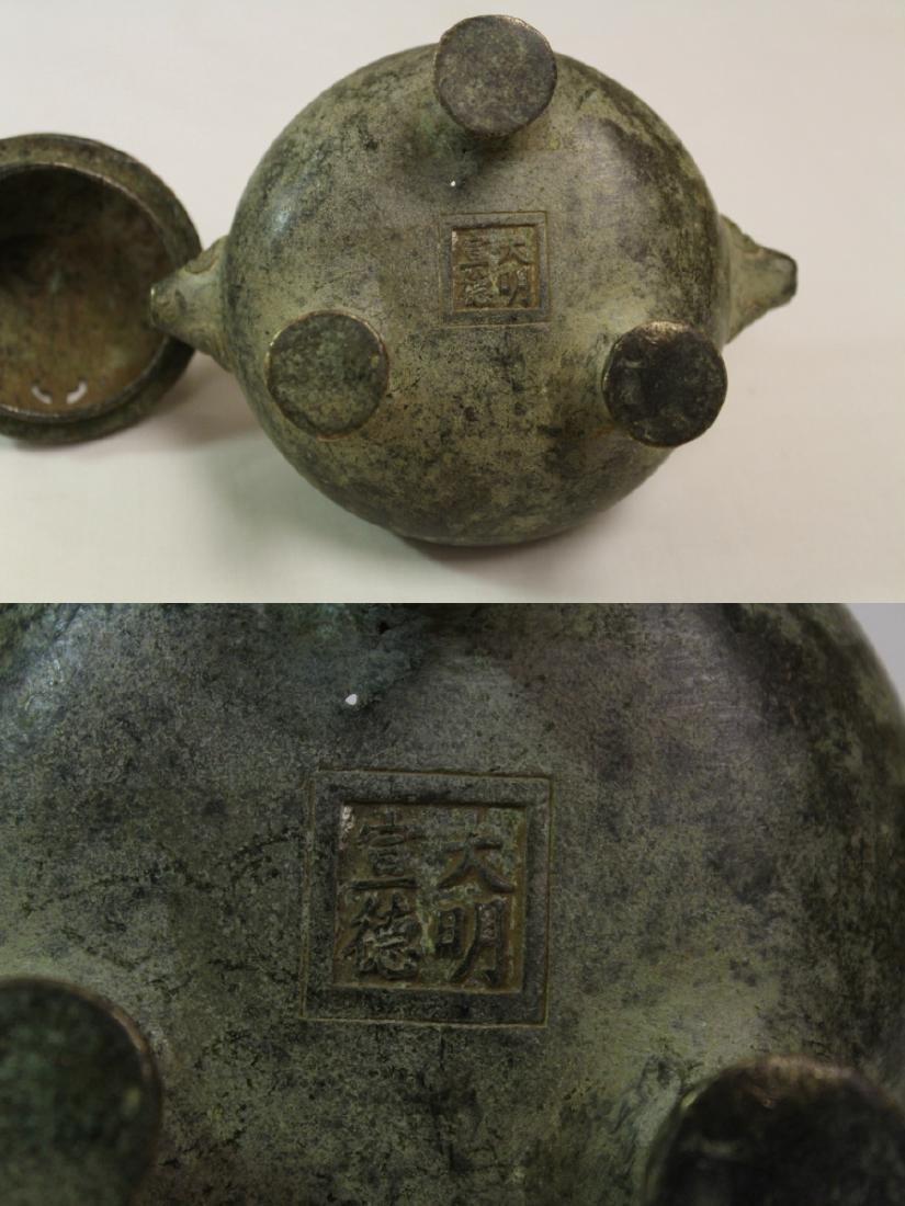 Chinese bronze covered censer - 10