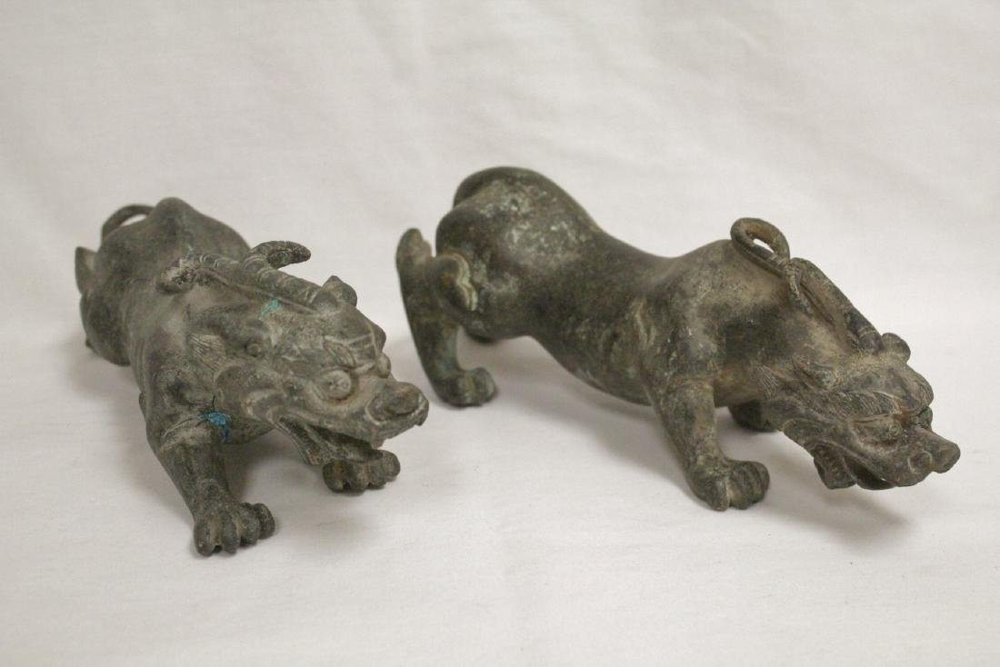 Pair Chinese bronze qilin